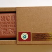 Boxed Natural Botanical Soap 200gm Bar
